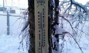 Rusija: Izašli iz automobila i umrli od hladnoće