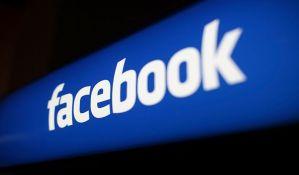 Fejsbuk grad mega-centar u Evropi