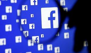 Fejsbuk će pratiti koje prodavnice posećujete