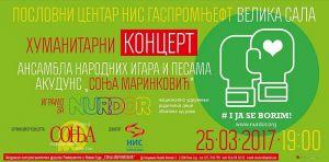 Humanitarni koncert za pomoć NURDOR-u u zgradi NIS-a
