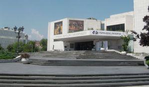 Bogat program povodom 28. marta, rođendana Srpskog narodnog pozorišta