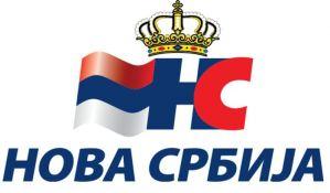 Ceo odbor Nove Srbije preleteo u naprednjake