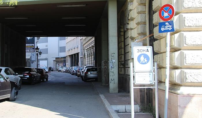 Potvrđeno da je Poštanska ulica zatvorena i pretvorena u pešačku zonu