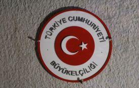 FOTO: Bačeni molotvoljevi kokteli na tursku ambasadu u Danskoj