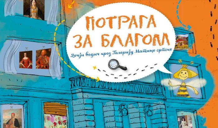 Porodice besplatno u Galeriju Matice srpske tokom Dečje nedelje