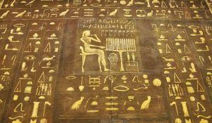 Kako su stari Grci i Egipćani radili test na trudnoću