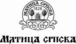 Obeleženo 190 godina postojanja Matice srpske