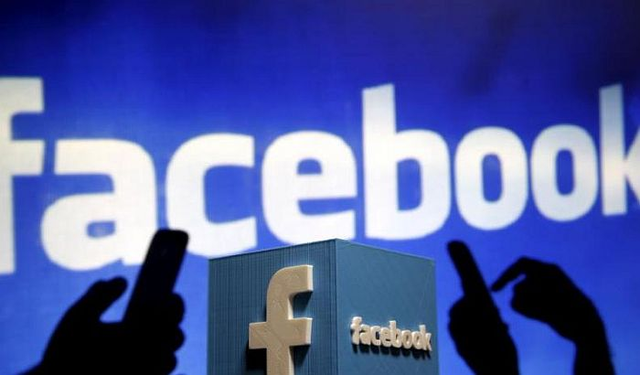 Facebook lagao, EU ga kaznila sa 110 miliona evra