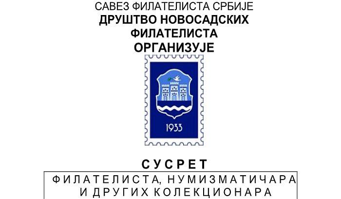 Skup filatelista i numizmatičara u OŠ