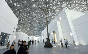 FOTO: Otvoren muzej Luvr u Abu Dabiju