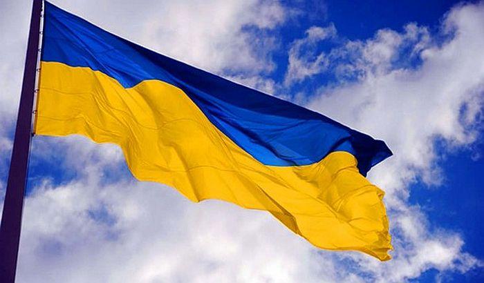 Ukrajina obeležila 25 godina samostalnosti