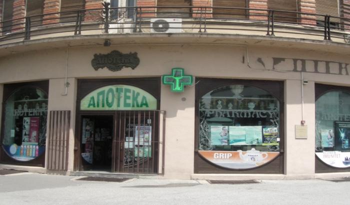Pet privatnih kompanija zainteresovano za Apoteku Novi Sad