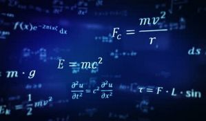 Otkrivena peta sila u fizici?