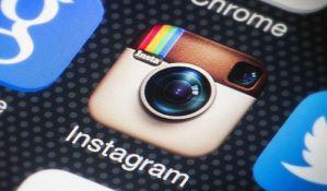 FOTO: Instagram zabranio fotografiju torte