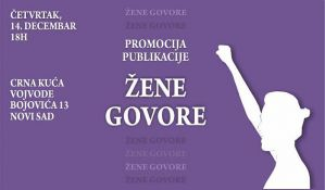 Promocija publikacije