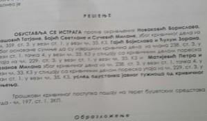 Tužilac odustao od gonjenja Novakovića i Matijevića