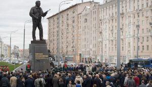 VIDEO: Kalašnjikov dobio spomenik u Moskvi