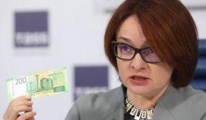 Krim na novoj ruskoj novčanici