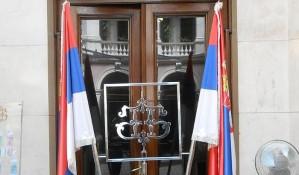 Narodna banka Srbije smanjila referentnu kamatu na 4,25 odsto