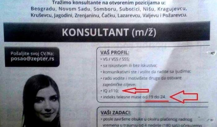 FOTO: Cepter traži vitke radnike sa visokim IQ, Poverenica upozorava na diskriminaciju