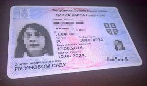 MUP: Zahtev za zamenu lične karte podnesite na vreme