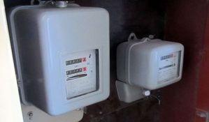 Kome iseku struju, plaća 4.000 dinara