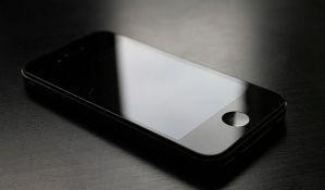 Moguća Apple opcija: Alarmiranje policije otiskom prsta