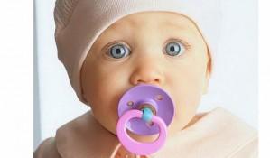 Odviknite bebu od cucle