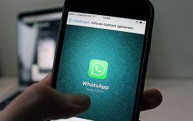 WhatsApp u Evropi neće deliti podatke korisnika s Facebookom