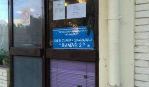 Gerontološki centar u Novom Sadu dobija fizičko obezbeđenje