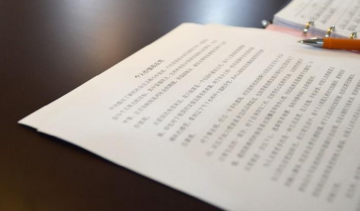 Najkvalitetniji prevodi na više od 35 svetskih jezika u Novom Sadu