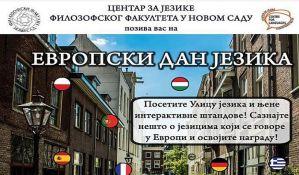 Evropski dan jezika sutra na Filozofskom fakultetu
