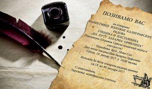 Kaligrafska izložba učenika i nastavnika od 18. januara