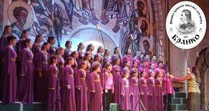 Veče duhovne muzike u nedelju u Sinagogi