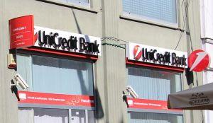 Banke Unikredit i Sosijete Ženeral se možda spoje
