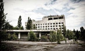 Međunarodni dan sećanja na katastrofu u Černobilju