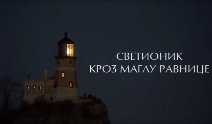 Premijera filma o Drašku Ređepu danas u Sremskim Karlovcima