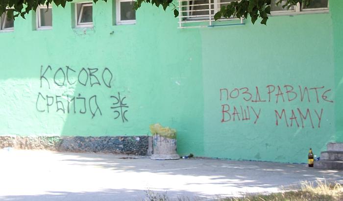 FOTO: Novi politički grafiti na OŠ