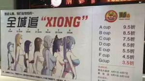 FOTO: Restoran nudio popust u odnosu na veličinu grudi