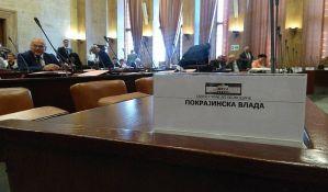 Skupština Vojvodine o rebalansu budžeta