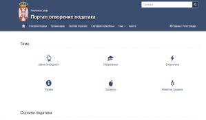 Dokumenti državnih organa od sada na jednom sajtu