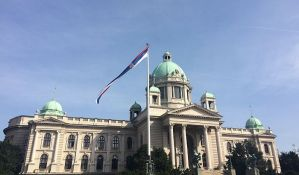 U ponedeljak posebna sednica Skupštine Srbije