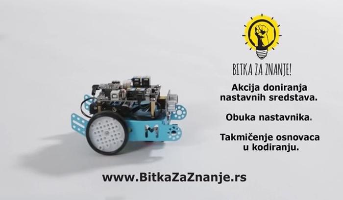 Nabavljeno 200 robota za 40 škola u Srbiji