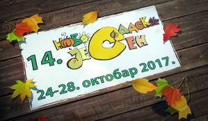 Novosadska jesen od utorka na Spensu, celodnevno druženje za najmlađe