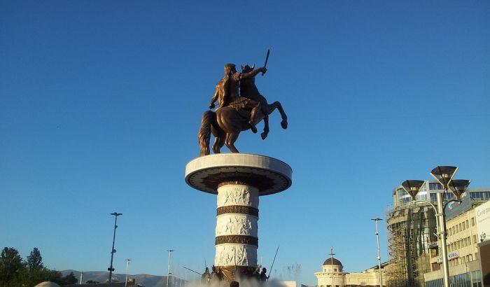 Predsednik Makedonije neće potpisati sporazum o novom imenu