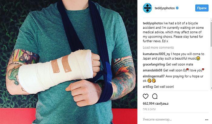 Ed Širan odlaže koncerte zbog povređene ruke