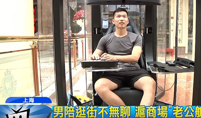 VIDEO: Postavljene kabine za muževe koji se dosađuju u tržnim centrima