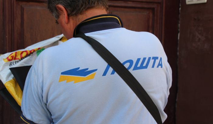 Suspendovano 47 radnika Pošte zbog blokade, u Novom Sadu sedam
