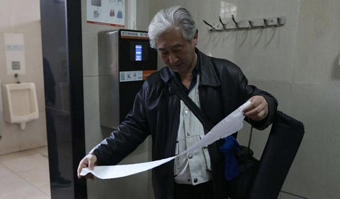 Zbog krađe toalet papira, u toalete uveli skener lica