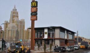 Mekdonalds lansirao Nutela burger